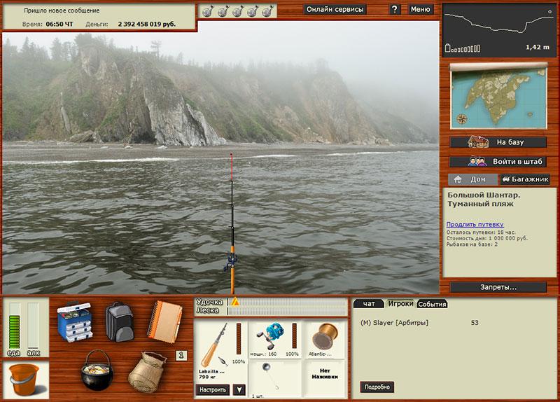 моб сайт рыбалка