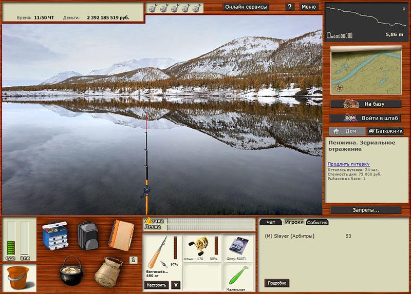 скачать русскую рыбалку 3.5 - фото 11