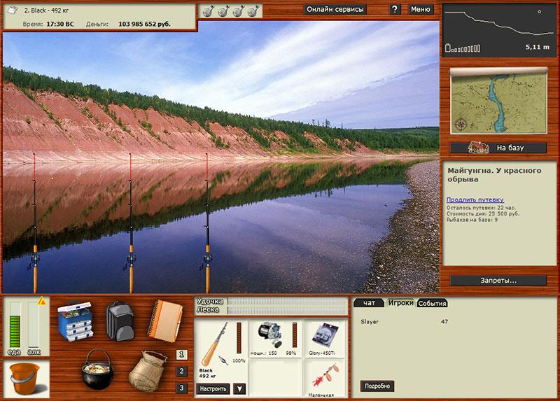 Рыбалка 3 Скачать Игру - фото 7