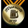 beer_award.png