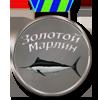 goldmarlin_award_2.png