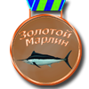 goldmarlin_award_3.png