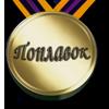 popl_award.png