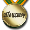 twister_award.png