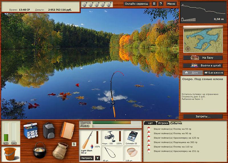 Рыбалка 3 Скачать Игру - фото 6