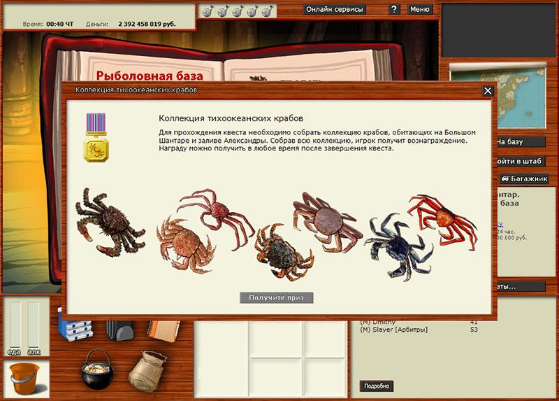 Форум Мобильной Русской Рыбалки - фото 9