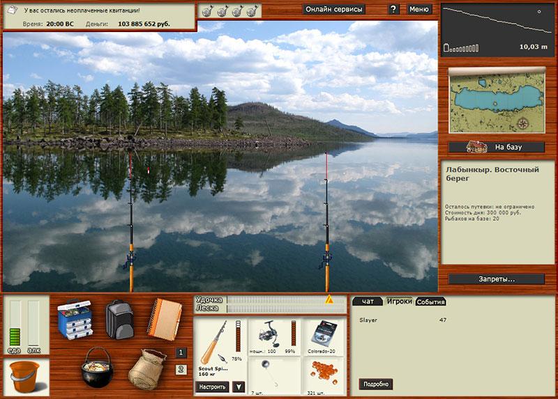 русская рыбалка 4 одиночная игра скачать бесплатно торрент - фото 5