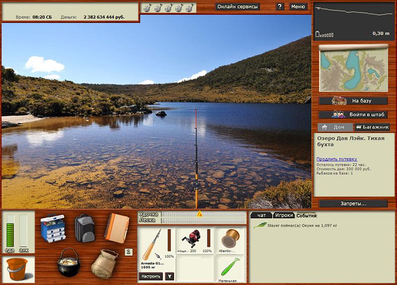 скачать игру на андроид русская рыбалка 3