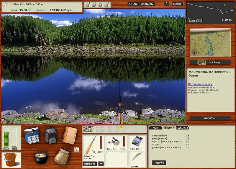 Скачать бесплатно игру симулятор русская рыбалка 3