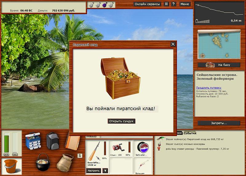 Игру Без Регистрации Для Компьютера Рыбалка