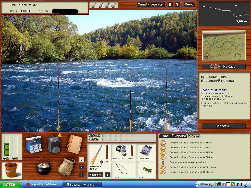 Инструкция где на что клюет в русской рыбалке 2 2