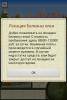post-76441-0-71835200-1451323666_thumb.png