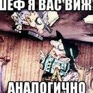 БродягаЭ