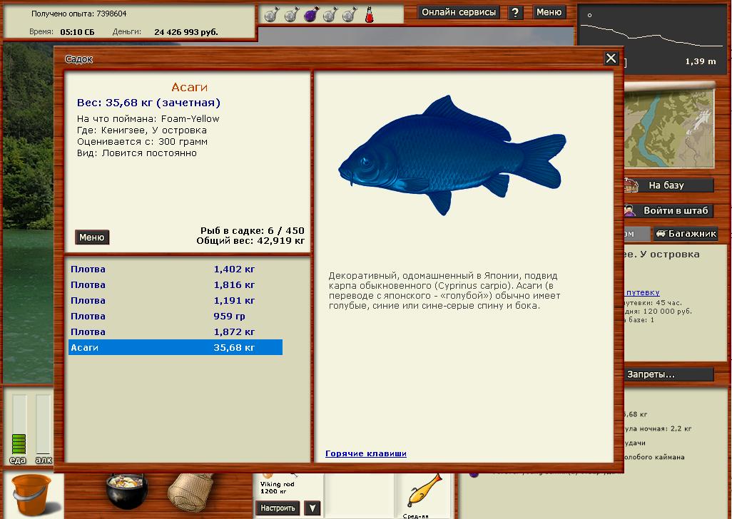 форум русской рыбалки 3