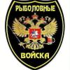 бирюк22 рус