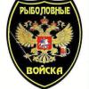 Рыбалов Кузбасса