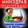 vovaD117788