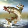 Уважаемый Рыбаак